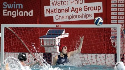 Date and venue confirmed for rescheduled National Age Group Championship finals