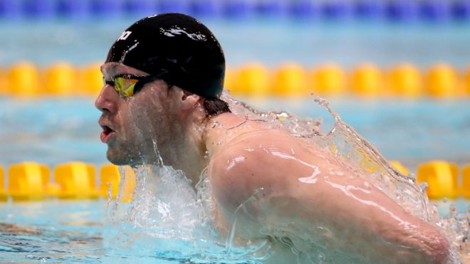 James Guy says Team GB are 'powerful force' and reveals his steps to success